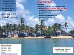 TOUR PREMIM 3 NOCHES